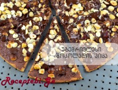 shokoladis pica