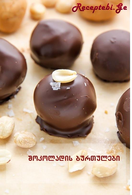 shokolafs deserti