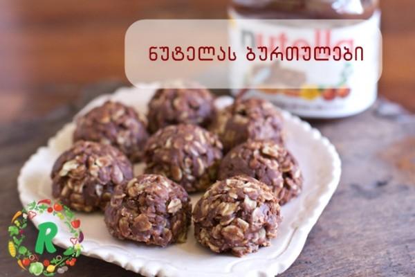Nutella-No-Bake-Cookies-Recipe-7