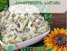 Potato-Salad-3-004-Edit-500-2