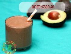 avokados da shokoladi milksheiki