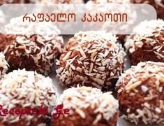 coconut-balls
