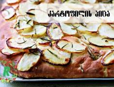 kartofilis pica