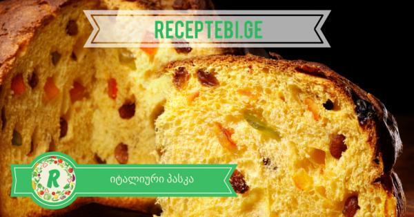 Receptebi (3)