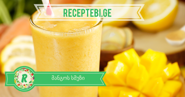 Receptebi (5)
