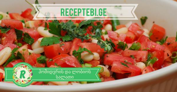 Receptebi (6)