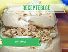 Receptebi (2)