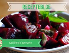 Receptebi (1)
