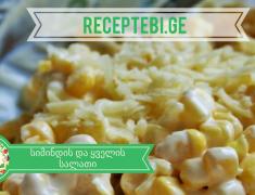 Receptebi (4)