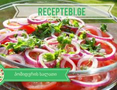 Receptebi (9)