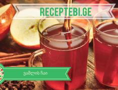 receptebi-4